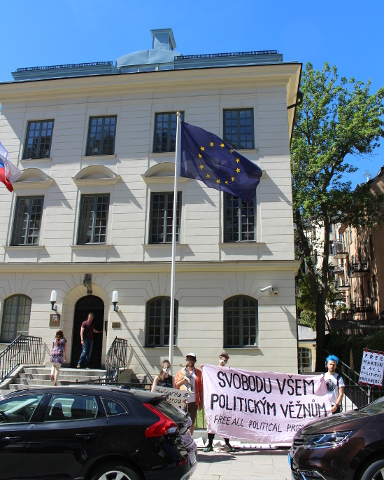 embassy3